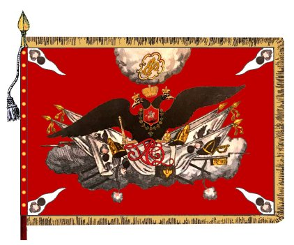 File:4th Grenadier Ordonnance Flag.jpg