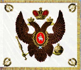 File:Permskiy Dragoons Colonel Standard.jpg