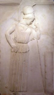 "Relief of the ""Mourning Athena"" - Source Wikimedia Commons"